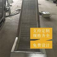 禾丰食品加工专用不锈钢链板式输送机