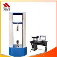 铸铁金属拉力试验机
