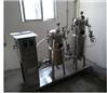 50L-80L食用菌发酵罐