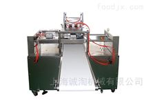 窝窝头机--上海诚淘食品机械