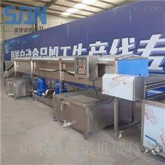 SDN-1000玉米棒清洗机