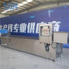 SDN-800专业山野菜杀青机