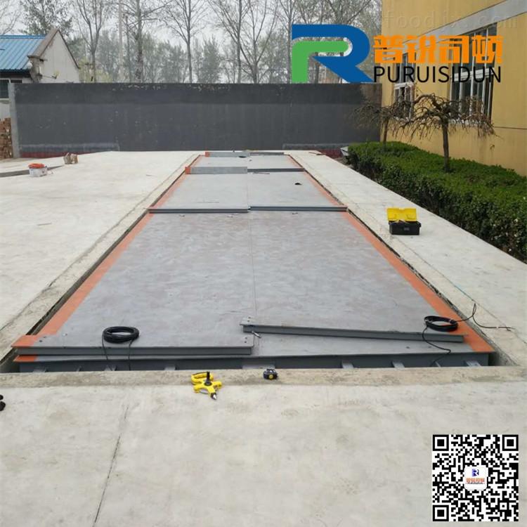 建筑工地/仓储物流100吨电子汽车衡