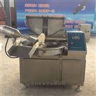 ZB-125小型不銹鋼肉制品加工設備魚泥斬拌機