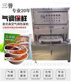 豆腐盒式包裝機