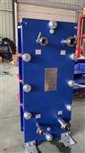 可拆式板式換熱器生產廠家