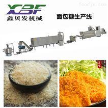 面包糠/屑生产加工流水线机械设备