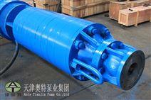 大功率380W高压大流量矿用离心泵