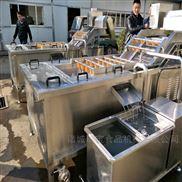 全自动洗菜机 田七气泡清洗机