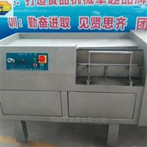 凍肉(rou)350型切丁切塊機