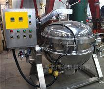 DRT药材蒸煮锅_大型玉米食品蒸煮设备