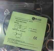現貨電磁閥GE5060 F47/153