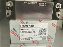 供应原装Rexroth力士乐滑块导轨R161982500