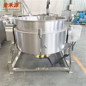 不锈钢蒸汽倾斜式夹层锅