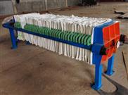 隔膜式板框压滤机