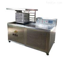 鮮得樂海鮮水產/牛羊肉浸液式速凍機