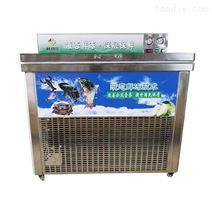 鮮得樂閃凍鎖鮮機 微凍機 海鮮水產速凍機