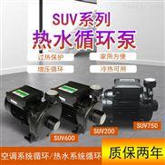 1寸管道增压离心泵SUV600水箱供水泵