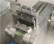 寵物食品閘刀切片機