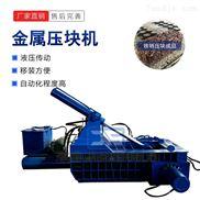 臥式金屬液壓壓塊機自動出料小型打包機