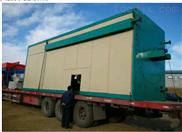大型禽畜粪污连续式无害化生物发酵设备