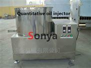 定量浆液喷淋机/粘稠液体调味喷油机