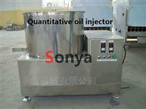 定量漿液噴淋機/粘稠液體調味噴油機