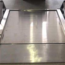 可冲洗不锈钢多功能防爆电子地磅秤