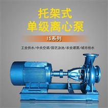 泳池循环增压泵IS系列卧式单级离心泵