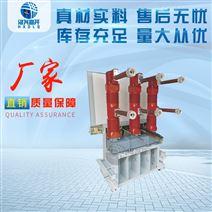 長期供應戶內高壓六氟化硫斷路器SF6廠家