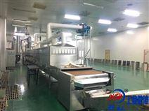 大型KH-60HPTN花草茶微波殺蟲設備生產線