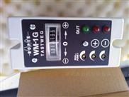 65058-125E-NC-01X称重传感器