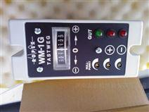 ROPEX REX-420温控器