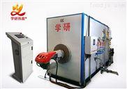 学研蒸汽热能机,替代燃气蒸汽锅炉的新设备,适用于企业!