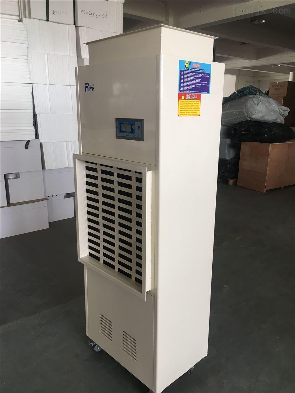 食品加工廠烘干房用高溫除濕機
