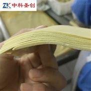 通化小型家用干豆腐机 豆腐皮成型机 一人操作全自动豆腐皮机供应