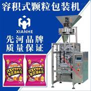 干燥剂包装机价格
