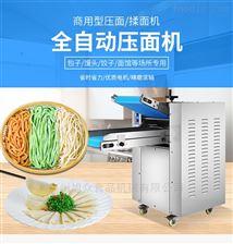 YMZD-350A广州揉压式面食餐馆自动压面机厂家直销