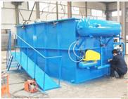 家禽屠宰污水处理设备机