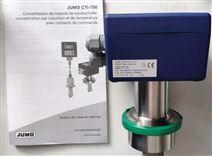 久茂JUMO厂家在线电导率仪CTI 750 617X特价