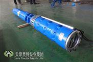 咸陽5000米地熱井供熱耐高溫潛水電泵