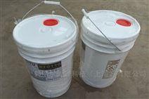 广谱高效反渗透设备膜阻垢剂
