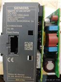 西門子SIEMENS PLC S7-200進口特價