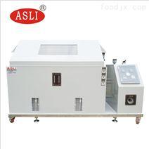 九江盐雾湿热试验箱技术条件