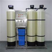 贵州全自动软化水设备、家用软水处理设备