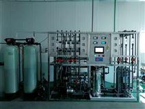 供应苏州实验室超纯水设备