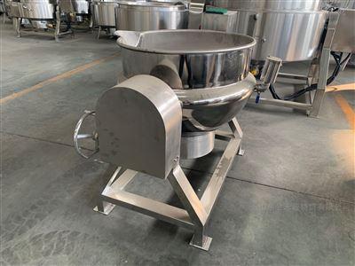 卤牛肉专用蒸煮锅不锈钢蒸汽夹层锅