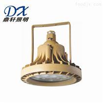 BDE62生产厂家BDE62-20WLED免维护防爆灯