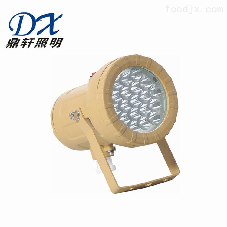 BAK51-10W防爆视孔灯医药厂专用灯报价