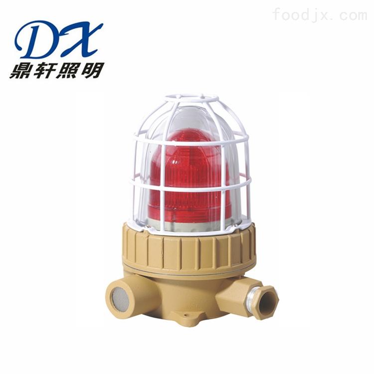 24/V220V/12V防爆声光报警器石油化工警示灯